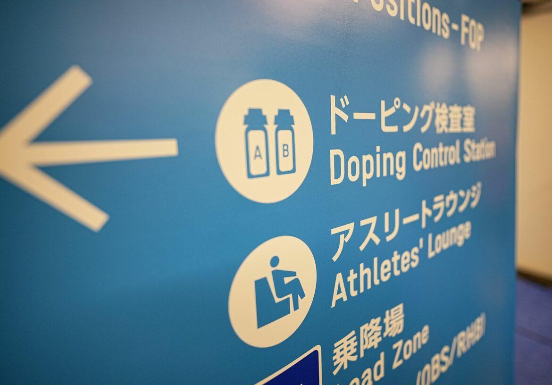 Dopingbilanz: Über einDrittel der Japan-Teilnehmer getestet