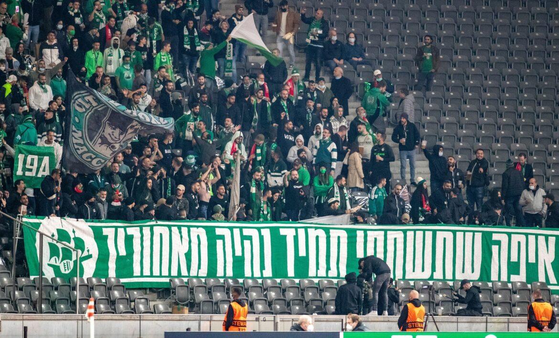 Union-Vorfall: Forderung nach Vorgehen gegen Antisemitismus